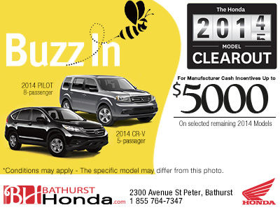 The Honda 2014-2015 model Clearout