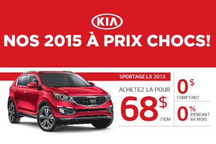 Le Kia Sportage 2015 à compter de seulement 68$ par semaine à l'achat