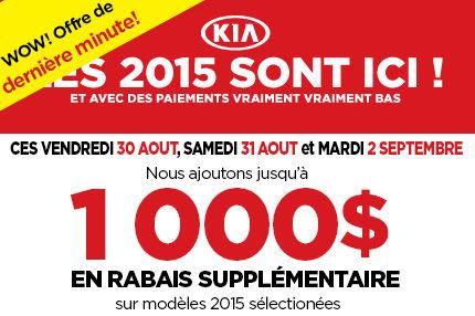 Rabais supplémentaire de 1000$ sur plusieurs Kia 2015