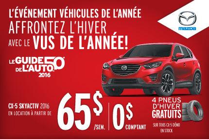 L'événement Véhicules de l'année : Mazda CX-5 Skyactiv 2016 à 65$/semaine