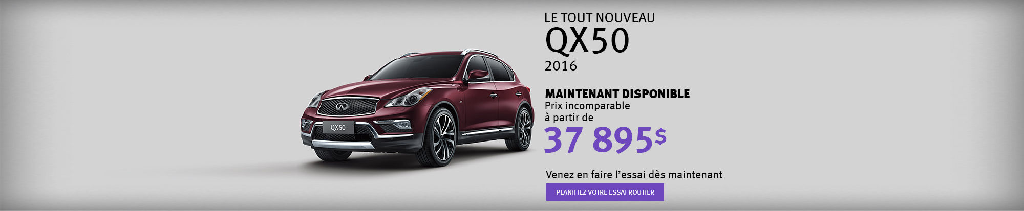 Le tout nouveau QX50 2016