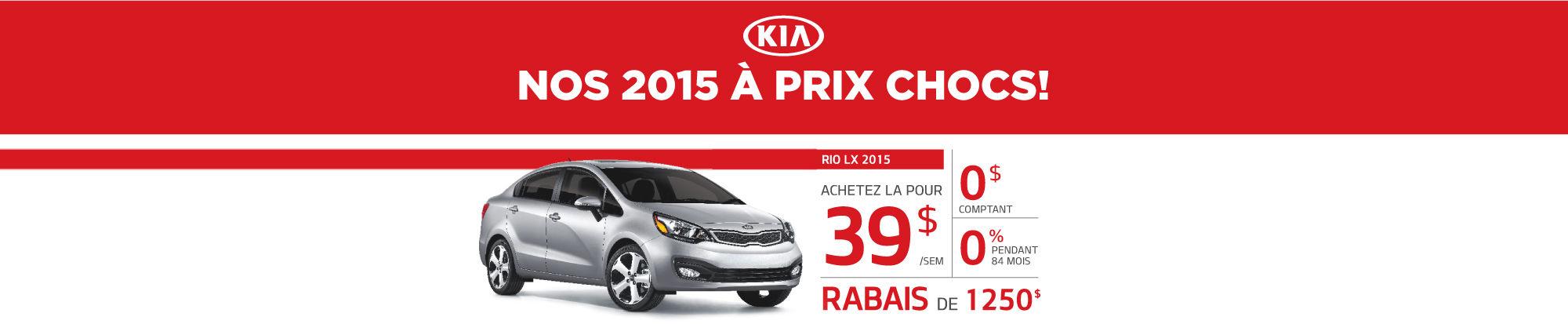 Header Rio 2015