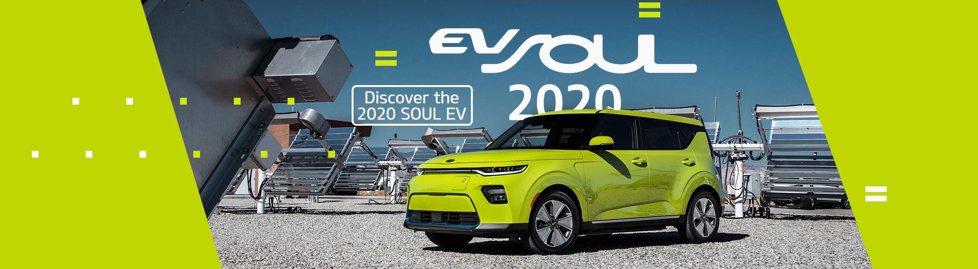 2020 Soul EV Kia