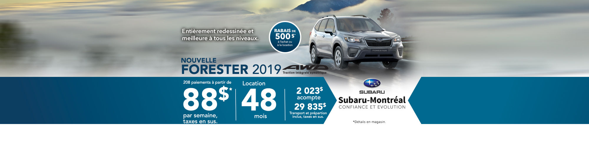 forester 2019
