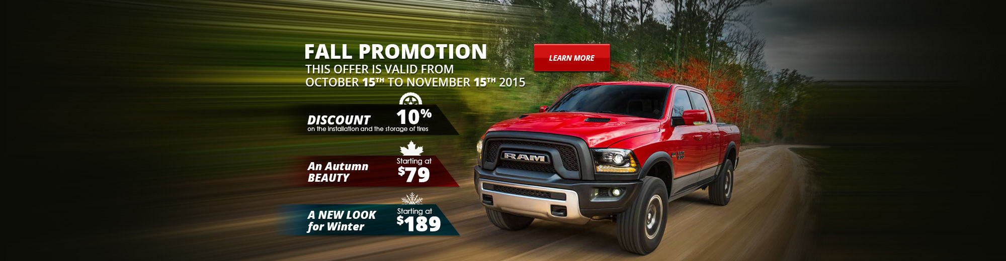 Fall promotions 2015