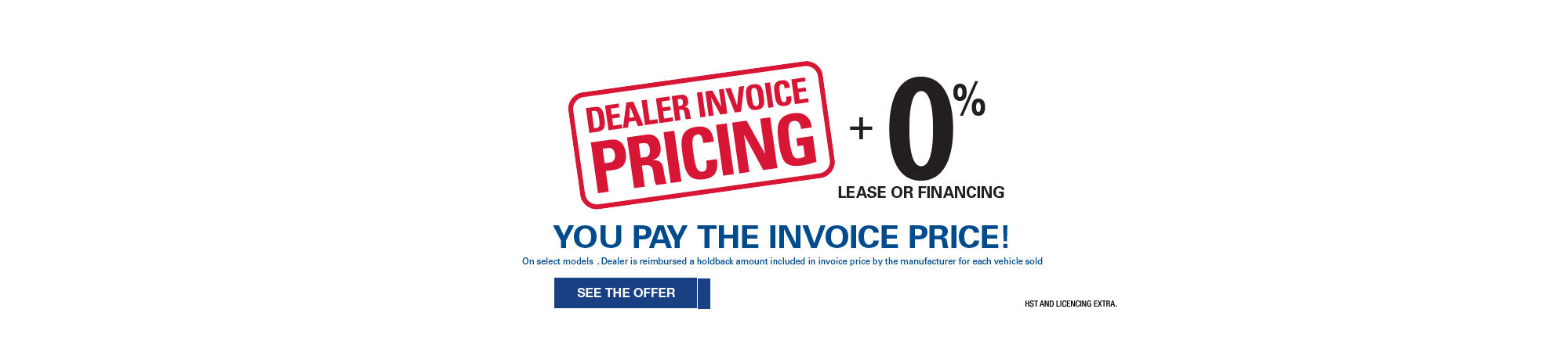 Dealer Invoice Pricing - Event
