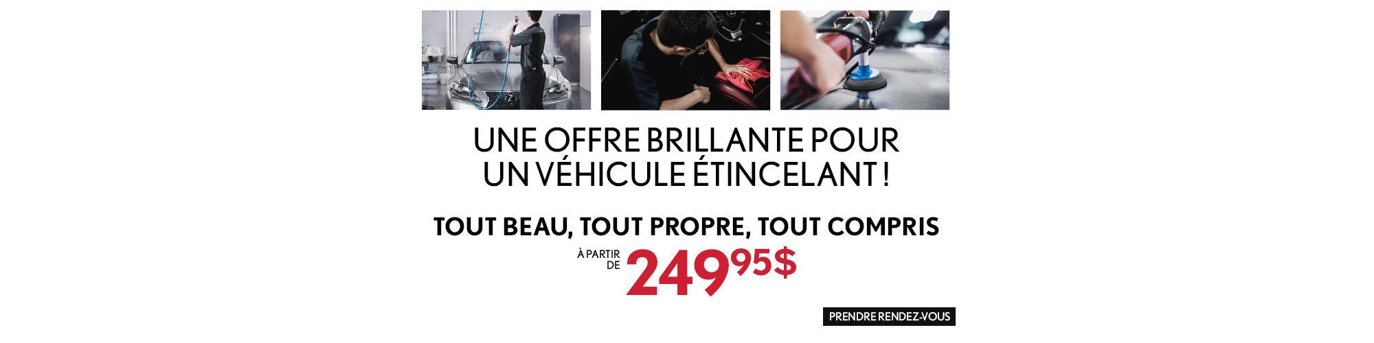 Esthétique - Offre Brillante - Lexus
