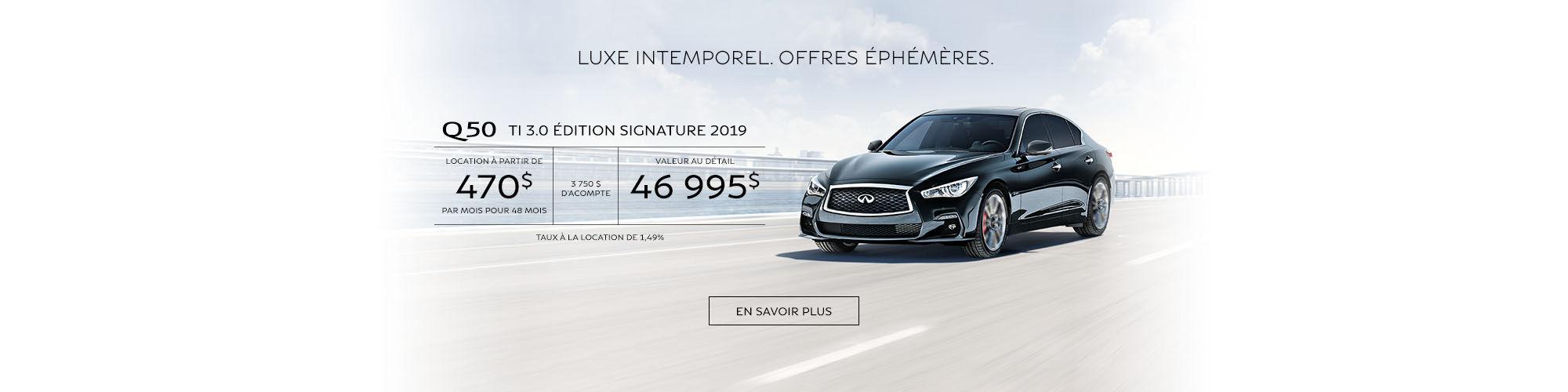 Infiniti Q50 2019