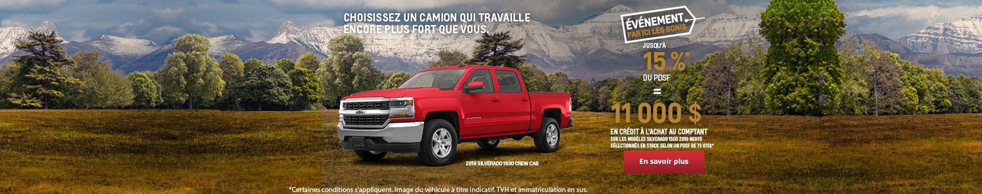 Chevrolet Event - Barrahven