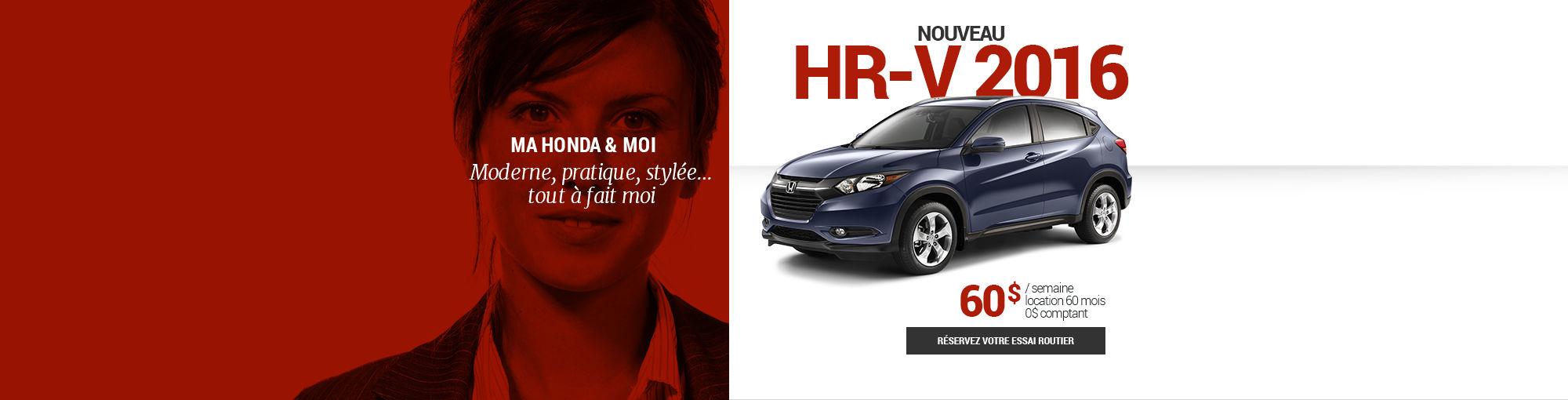 HR-V 2016 septembre 2015
