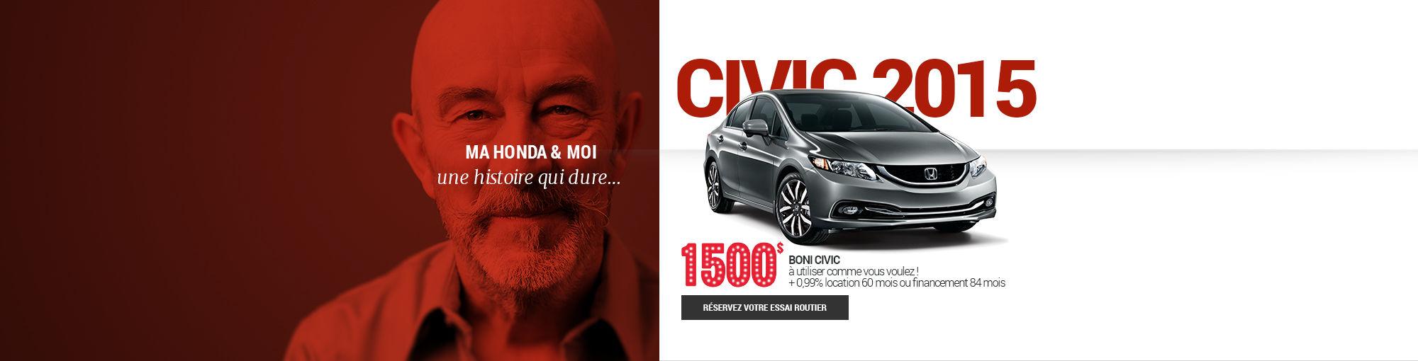 Civic 2015 - octobre 2015