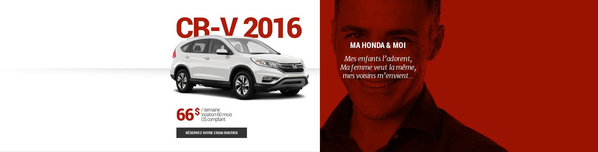 CR-V 2016 - octobre 2016