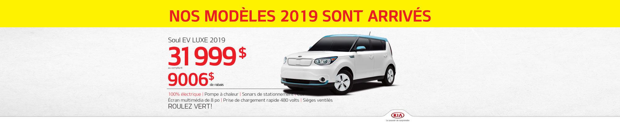 Roulez 100% électrique avec le Soul EV LUXE 2019 web