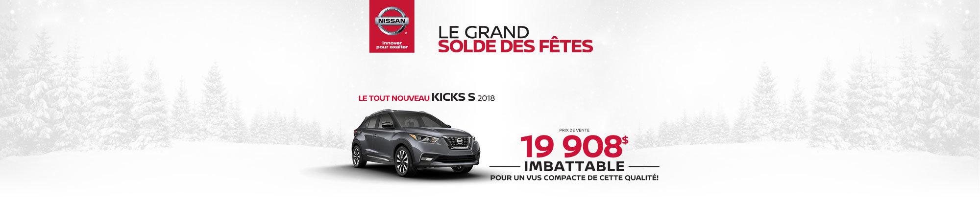 Kicks S 2018