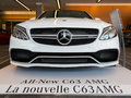 Salon de l'Auto d'Ottawa : Mercedes Benz Classe C 2015