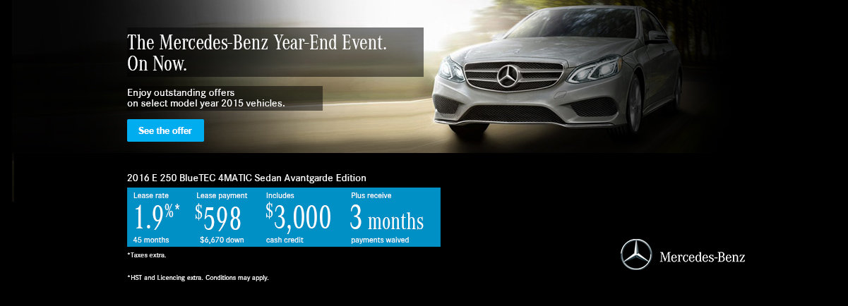 The Mercedes-Benz Year-End Event. E2016