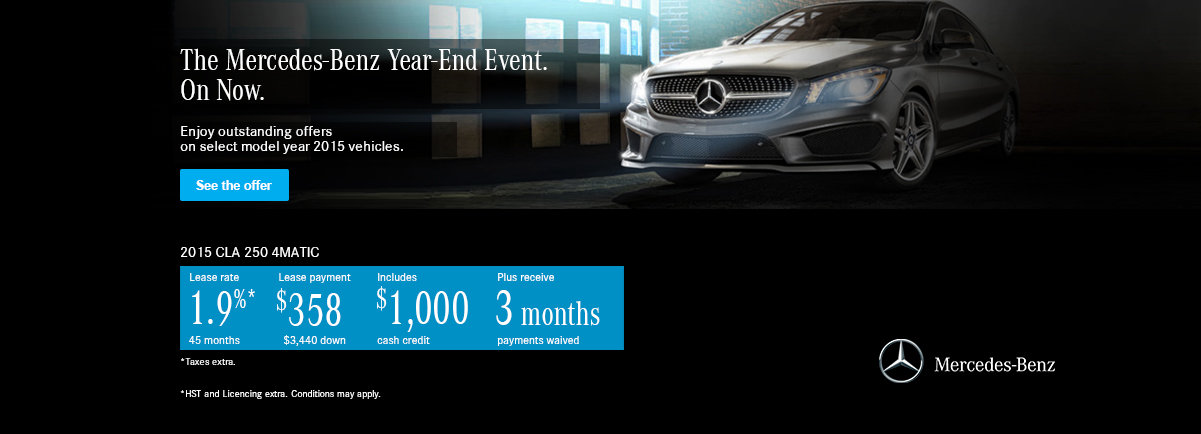 The Mercedes-Benz Year-End Event. CLA