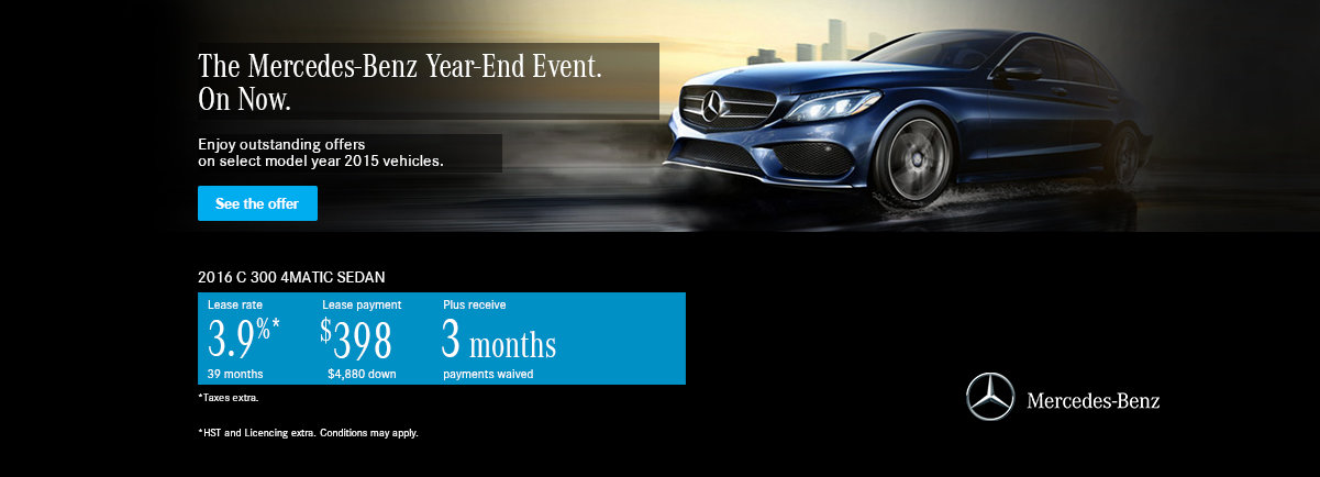 The Mercedes-Benz Year-End Event. C300