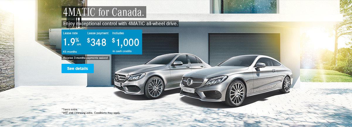 2017 Mercedes Event