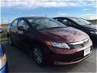 2012 Honda Civic KEY LESS ENTRY,CRUISE CONTROL,POWER WINDOWS DOORS LOW MONTHLY PAYMENTS OAC, AND ASK US ABOUT PAYMENT DEFERALS TO HELP GET YOU THROUGH THE HOLIDAYS