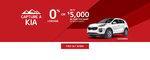 Capture a Kia Sales Event