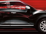 Dash Off with Agility in the New 2016 Nissan Juke – Applewood Nissan Surrey