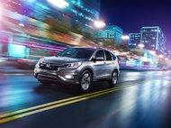 Voici le Honda CR-V 2015