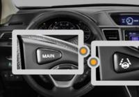 Lane Keeping Assist System (LKAS)