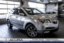 Acura MDX Elite Pkg Navigation 2012