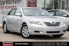 2007 Toyota Camry Hybrid *****LE$$$PAYENT COMPTANT SEULEMENT$$$