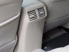 2015 Nissan Rogue 2.5 SL PREMIUM PACKAGE, LEATHER, NAVIGATION