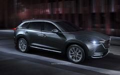 Le tout nouveau Mazda CX-9 2016 arrive bientôt chez Mazda de Sherbrooke