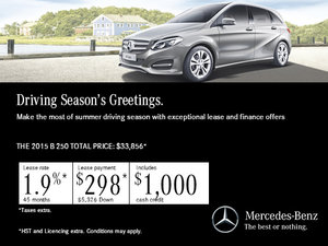 Lease the 2015 Mercedes-Benz B 250 for only $298!