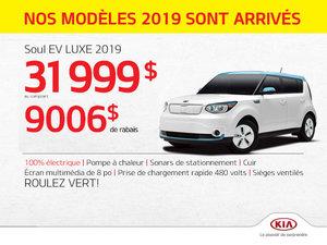 Roulez 100% électrique avec le Soul EV LUXE 2019