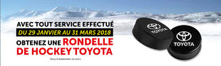 Obtenez une rondelle de hockey Toyota