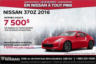Nissan 370Z 2016 en rabais