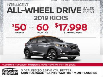 The 2019 Nissan Kicks!