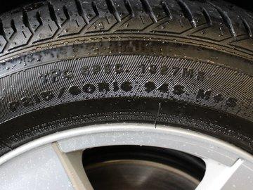 2015 Chevrolet Cruze LT - REMOTE START / NAVIGATION / BACK-UP CAMERA