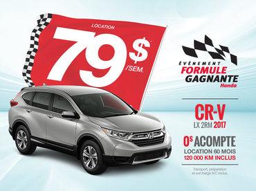Obtenez la Honda CR-V 2017!