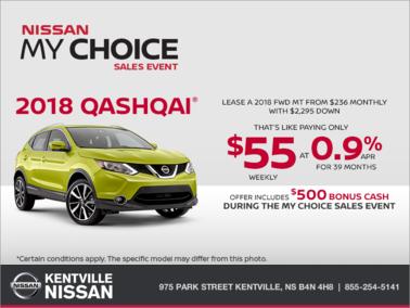 Nissan - 2018 Nissan Qashqai