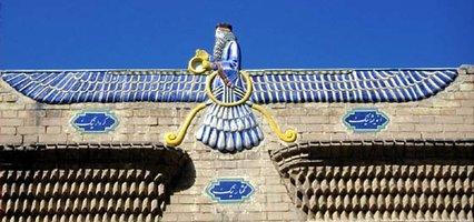 Ahura Mazda, une inspiration d'un dieu perse!