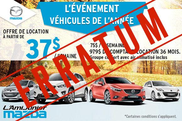 ERRATUM - Promotion L'événement véhicules de l'année