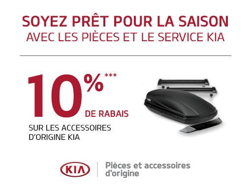 10% sur les accessoires Kia d'origine