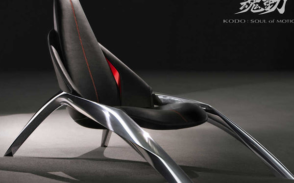 Mazda pourrait se lancer dans le design d'accessoires haut de gamme