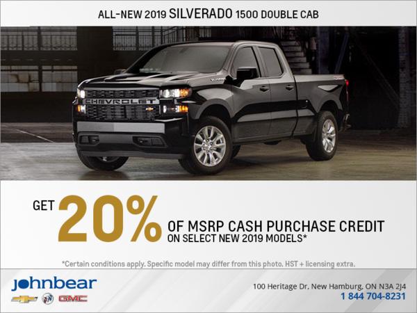 Get the All-New 2019 Chevrolet Silverado