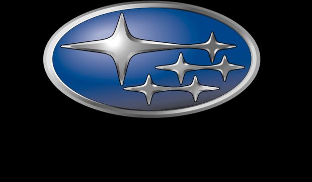 Subaru établit un nouveau record annuel de vente en 2016