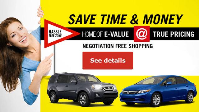 E-value (mobile)