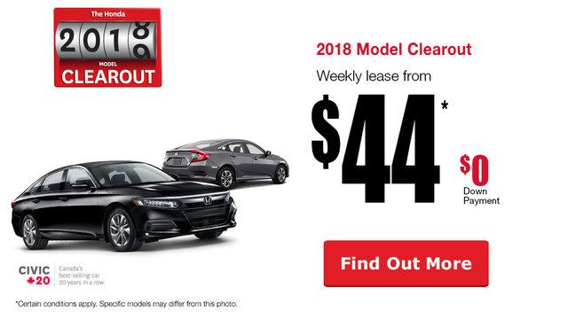 Honda Event (mobile)