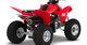 2016 Honda TRX250X