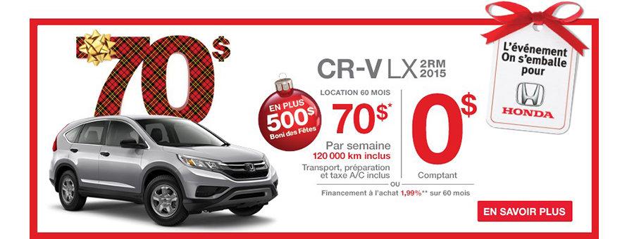 Header CR-V